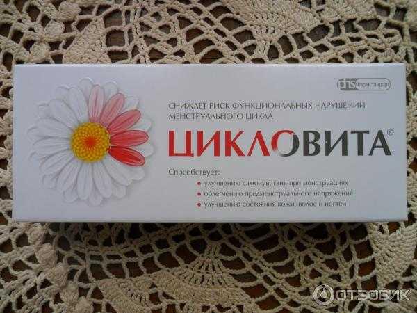 Препараты, помогающие удачно забеременеть. беременность на дюфастоне.