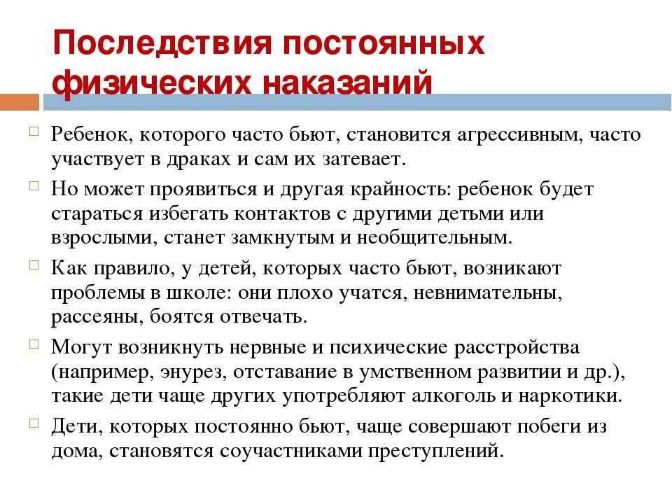 В омской области мальчика кусали, били и морили голодом // нтв.ru