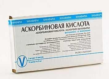 Наличие аскорбиновой кислоты в моче: отклонение или норма?