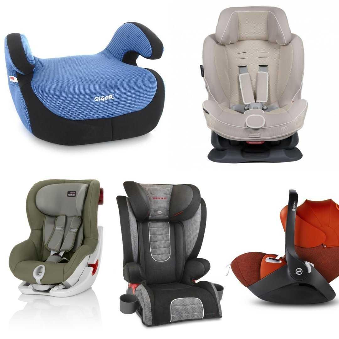 Как выбрать детское автокресло и какое купить лучше - новое или б/у?