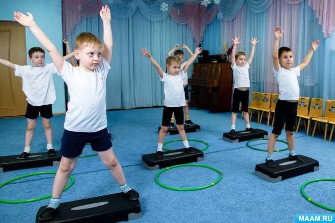 Детский фитнес. программа для дошкольников, упражнения и игры, физкультура, гимнастика под музыку