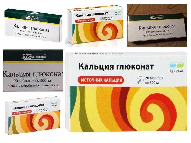 Кальций для беременных. какой лучше в таблетках, суточная норма в день, какие употреблять препараты, продукты питания