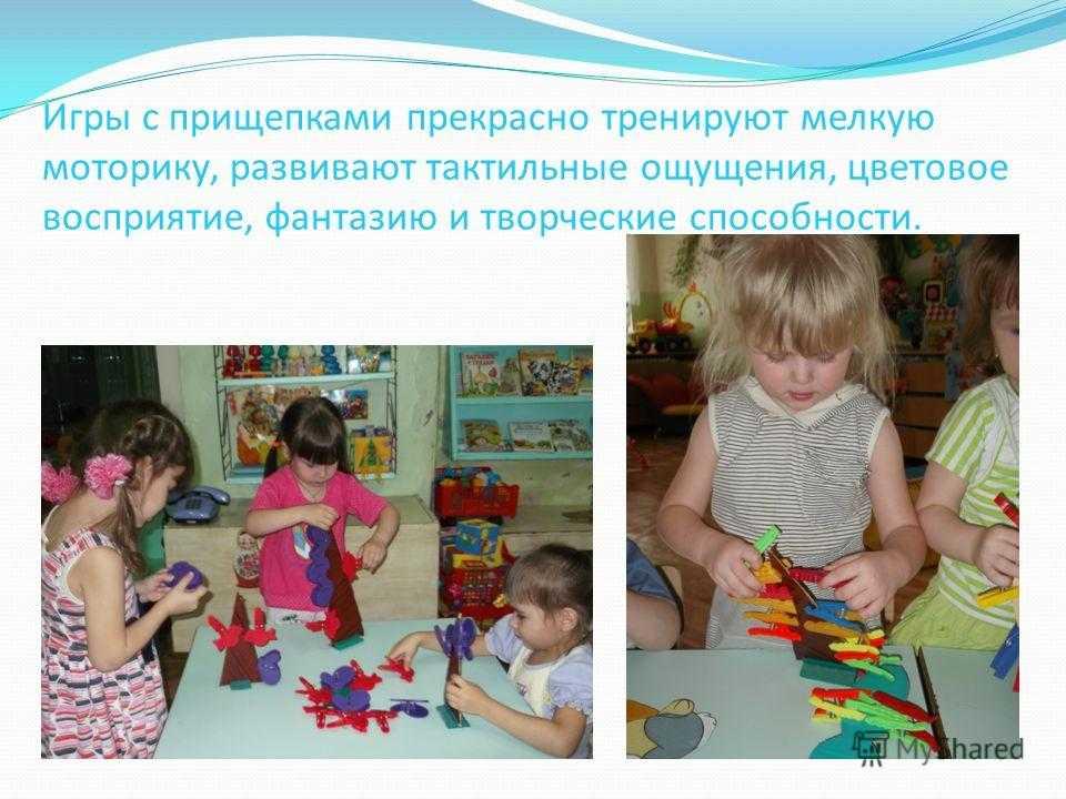 Баряева л.б. формирование элементарных математических представлений у дошкольников (с проблемами в р