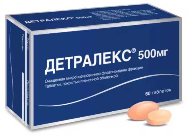 Детралекс или троксевазин - что лучше при варикозе, отзывы