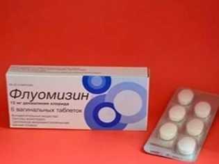 Флуомизин при беременности 1 триместр