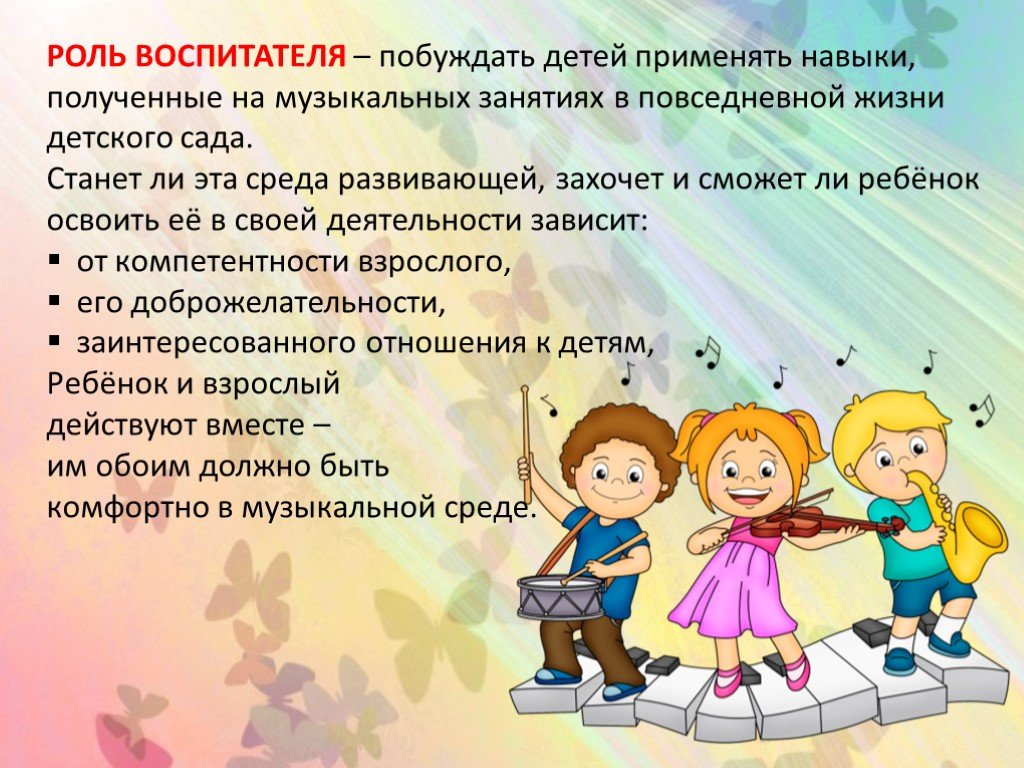 Выбираем развивающие игры для дошкольников