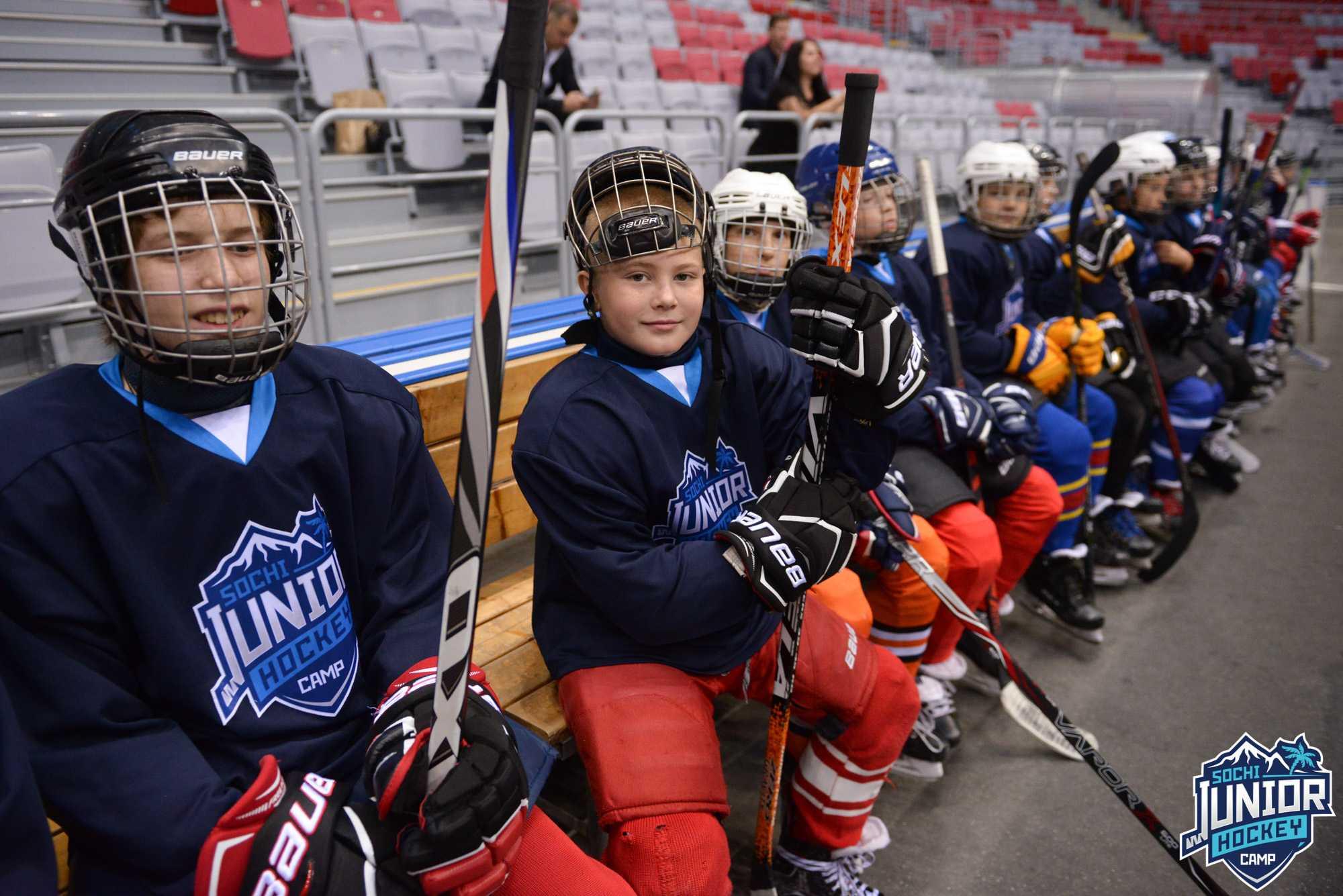 Хоккейные лагеря для детей