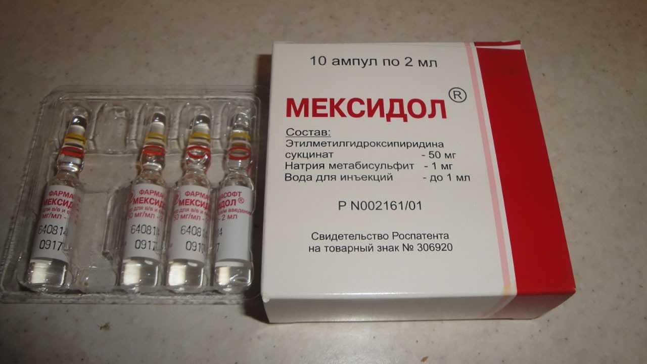 Рибоксин внутривенно при беременности для чего назначают - роды и медицина