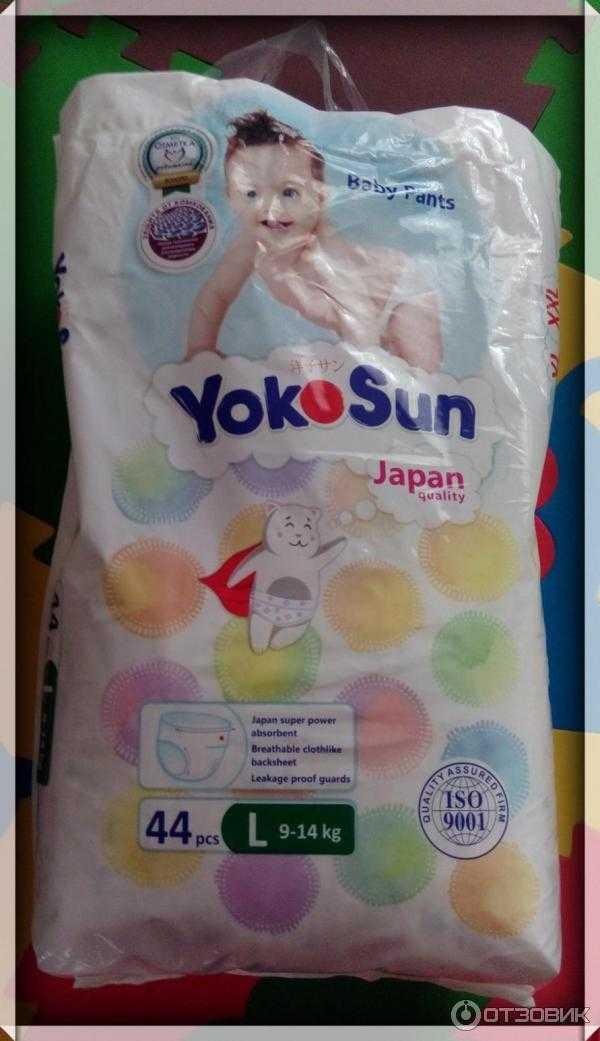 Особенности подгузников yokosun