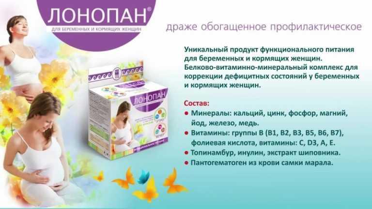 Витамины для беременных какие лучше в 1,2,3 триместре, список