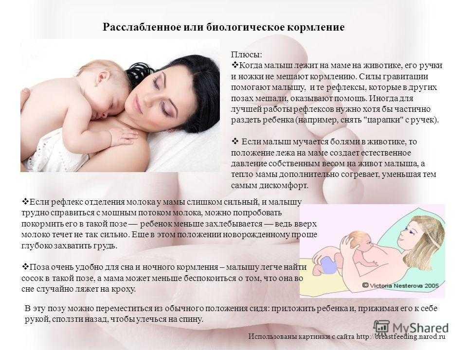Когда у мамы температура можно ли кормить ребенка грудным молоком