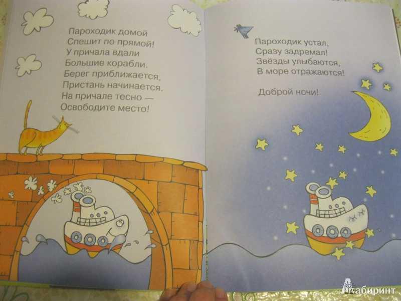Терапевтические сказки. сказкотерапия для детей — сказки. рассказы. стихи