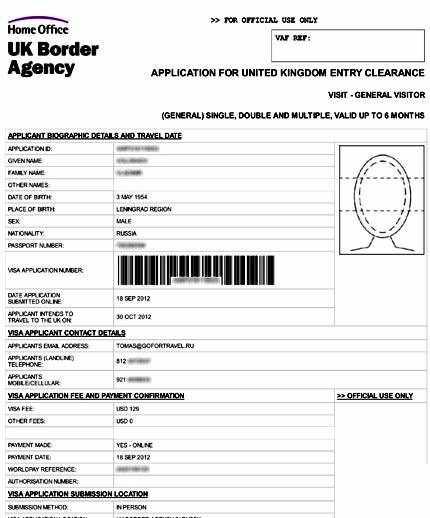 Виза в великобританию | туристическая виза в англию, оплата по факту получения визы