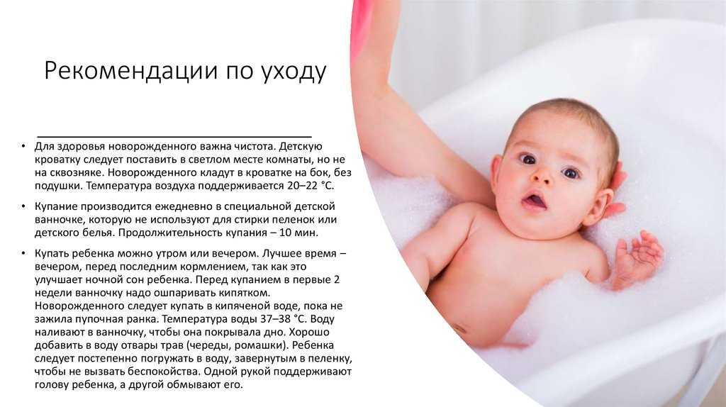 Первый день после родов. неужели все позади?