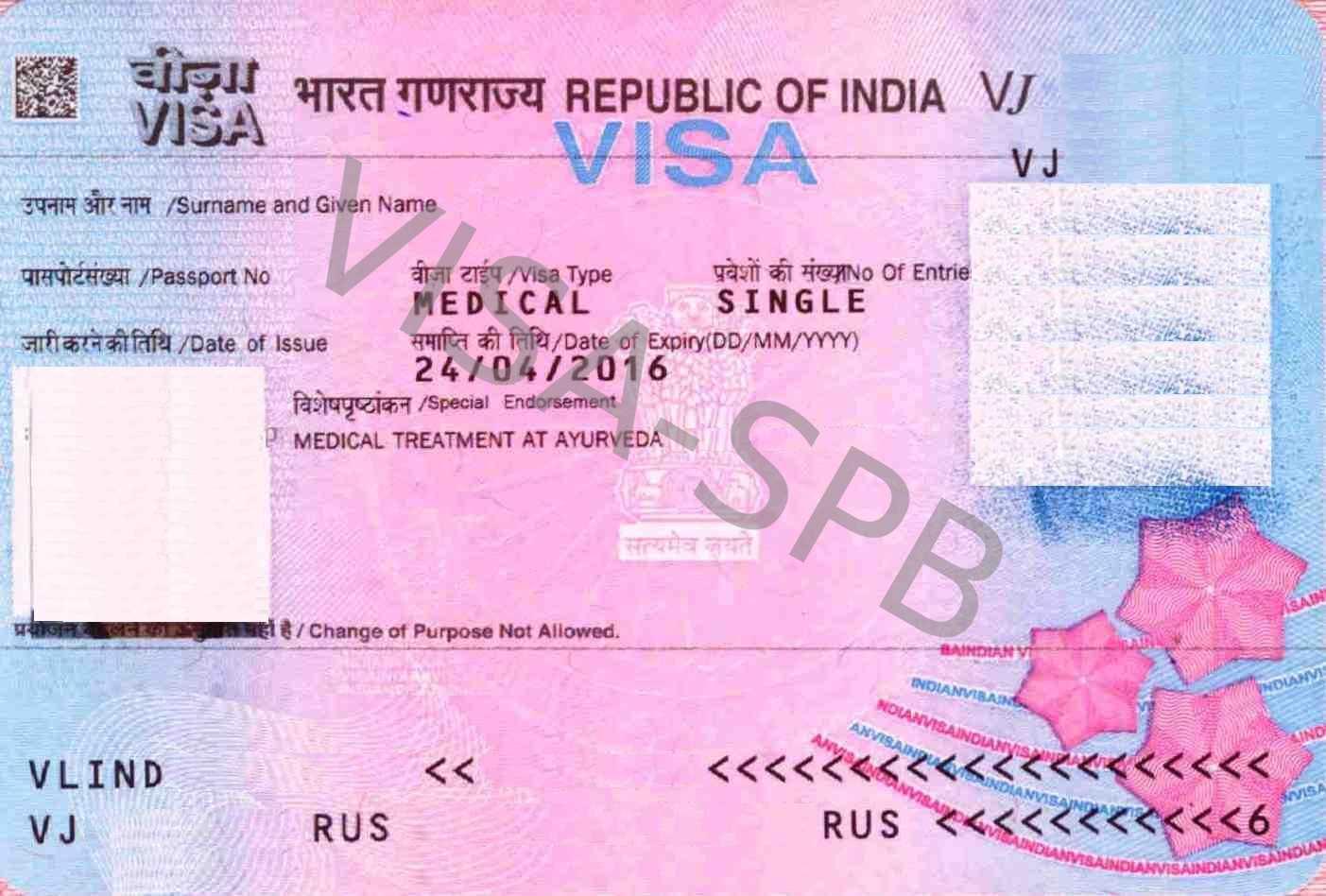Индия — отзывы туристов