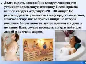 Можно ли мыться после кесарева сечения. после родов когда можно принимать ванну? мнения специалистов и отзывы женщин