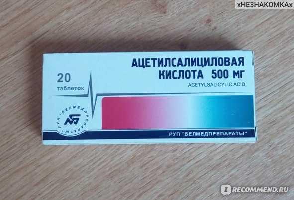 Аскорутин для беременной: витаминка или лекарство?
