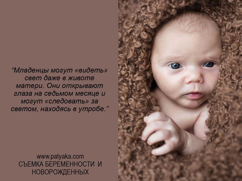 25 интересных фактов о младенцах которые вы ранее не слышали!