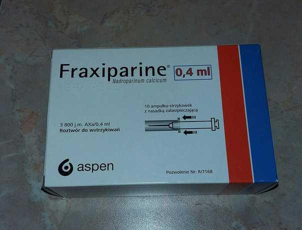 Фраксипарин при беременности на ранних и поздних сроках: инструкция по применению, показания, противопоказания, аналоги и отзывы