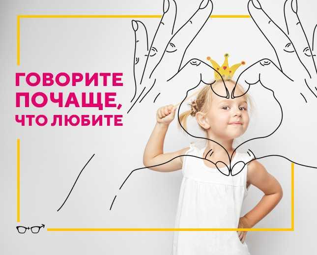 Родителям и учителям: как воспитать уверенного ребенка. 5 шагов к цели. воспитание уверенности у застенчивого ребенка