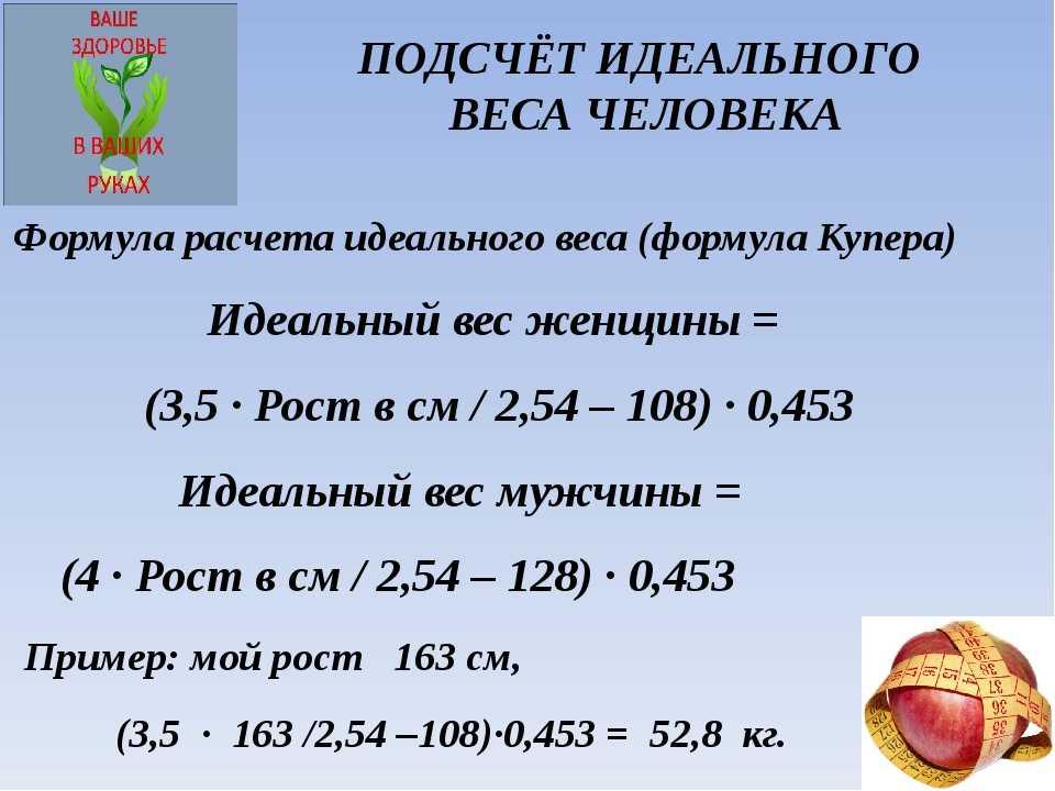 Таблицы роста и веса детей до 10 лет: нормы для девочек и мальчиков
