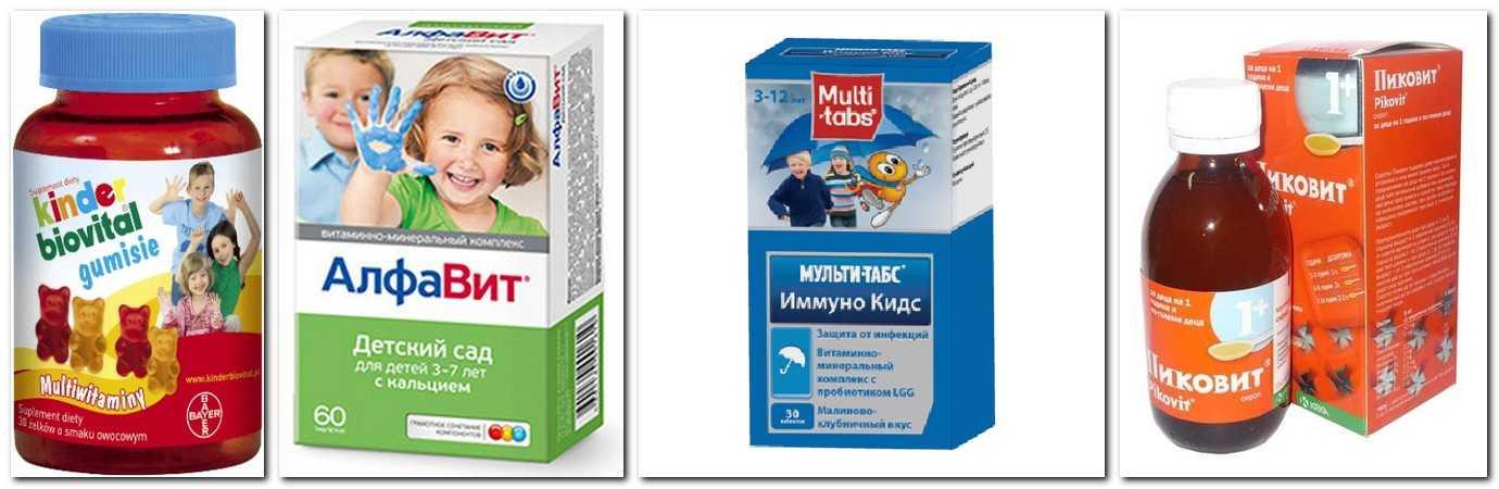 Какие витамины лучше для детей 8 лет: витаминные комплексы для иммунитета, комаровский