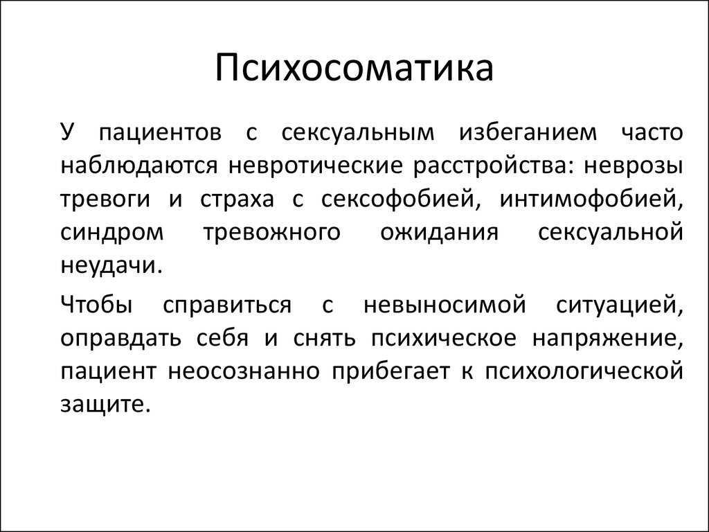 Тонзилит и ангина: психосоматика и психологические причины pulmono.ru тонзилит и ангина: психосоматика и психологические причины