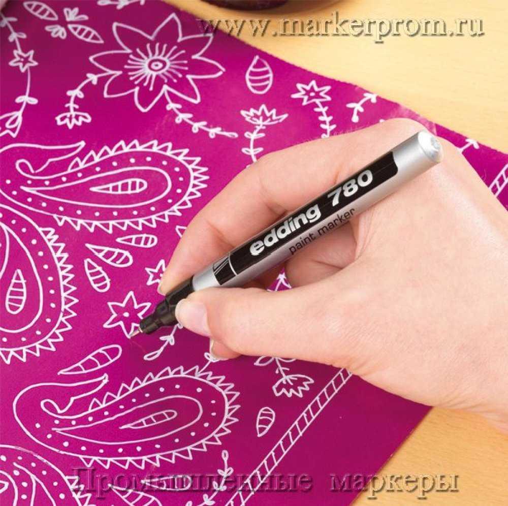 Несмываемый маркер для ткани – для рукотворной красоты