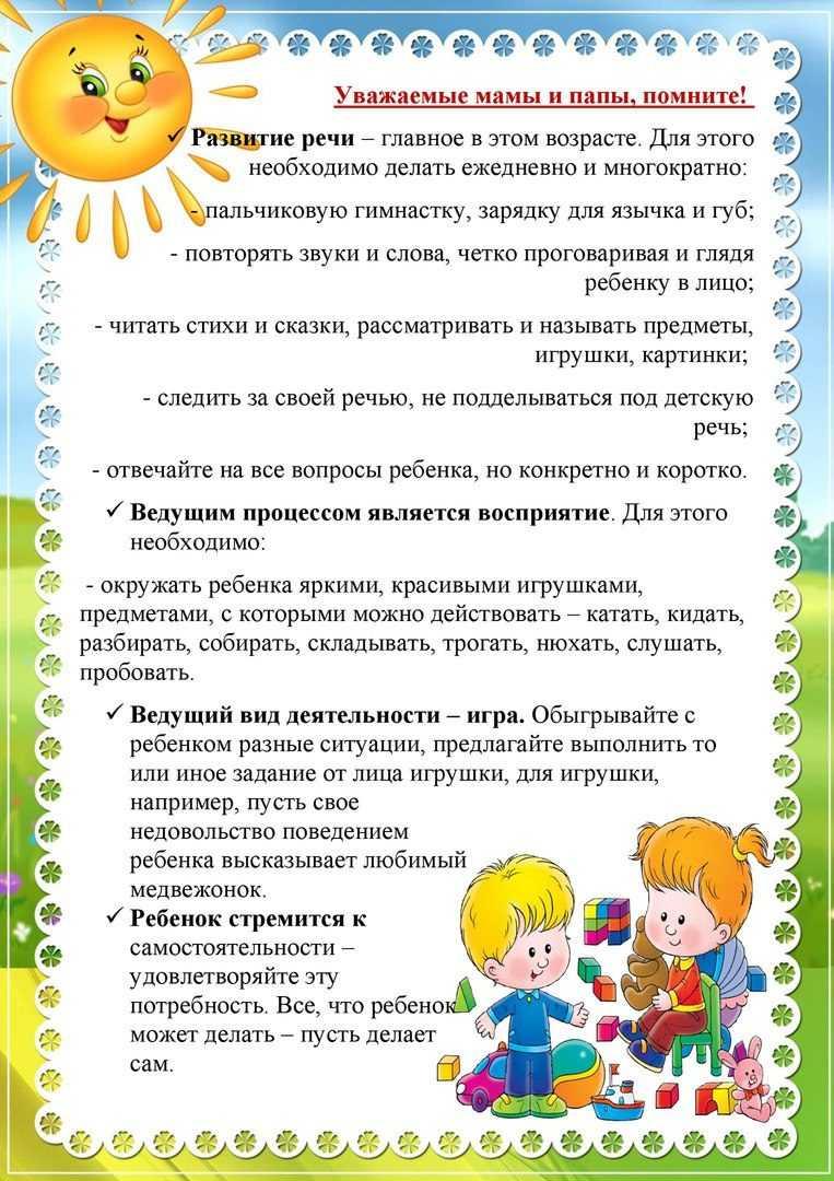 Развитие ребенка 4 лет: что должен уметь делать