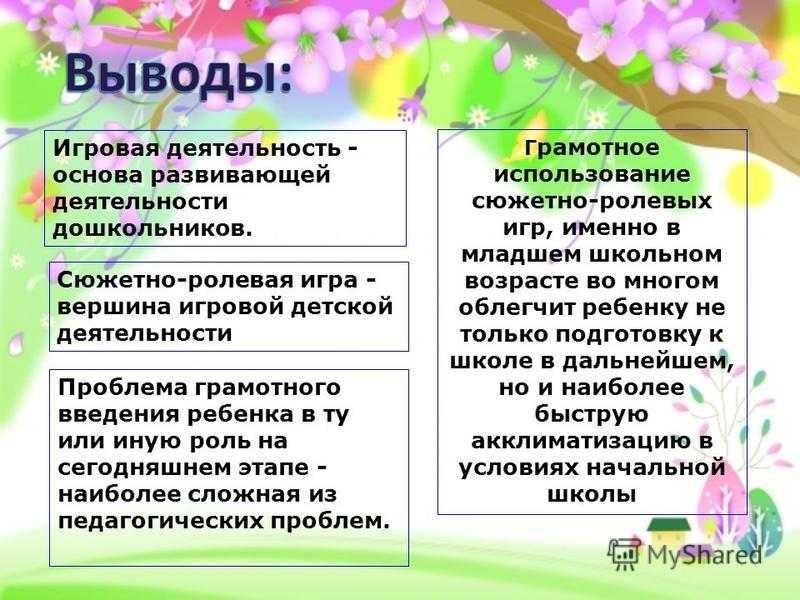 """Интерактивная песочница-стол """"островок"""""""