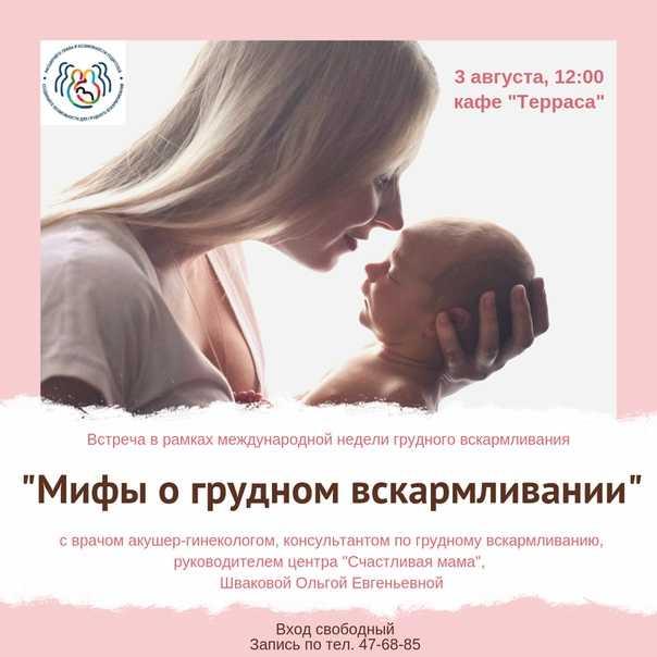Кормление грудью - полезная статья для мам. | блог жизнь с мечтой! кормление грудью - полезная статья для мам.