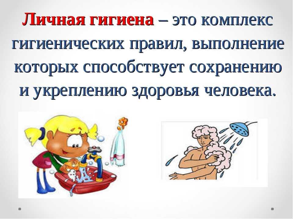 Доктор комаровский о гигиене мальчиков