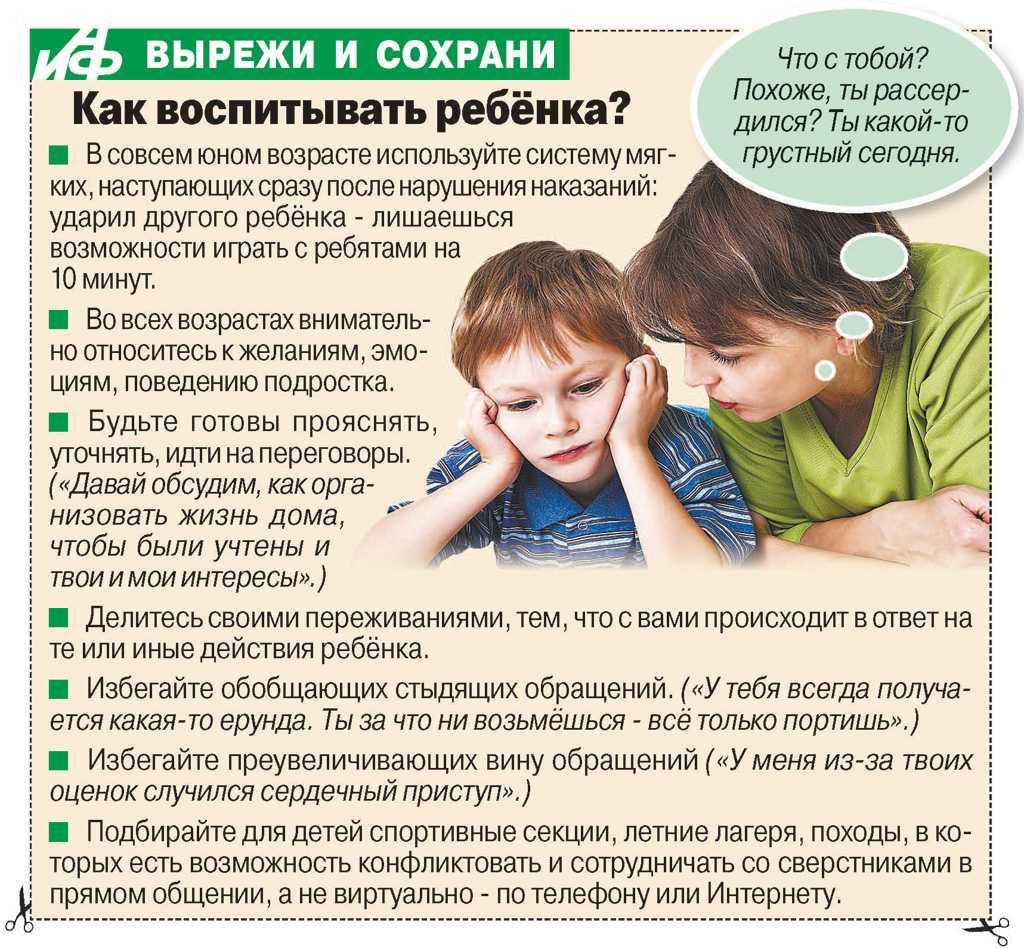 Права у отца на ребенка при разводе