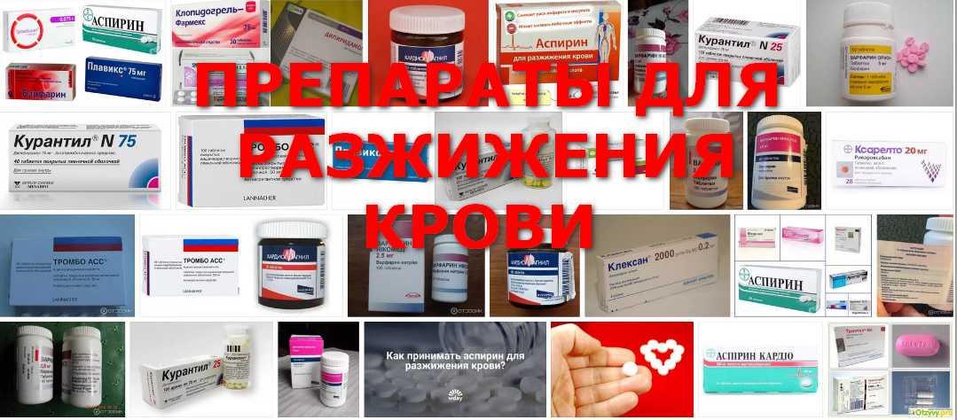 Густая кровь при беременности: что делать, причины, симптомы, лечения, последствия - про кровь