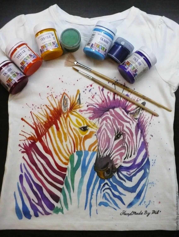 Покраска одежды: как выбрать краситель?