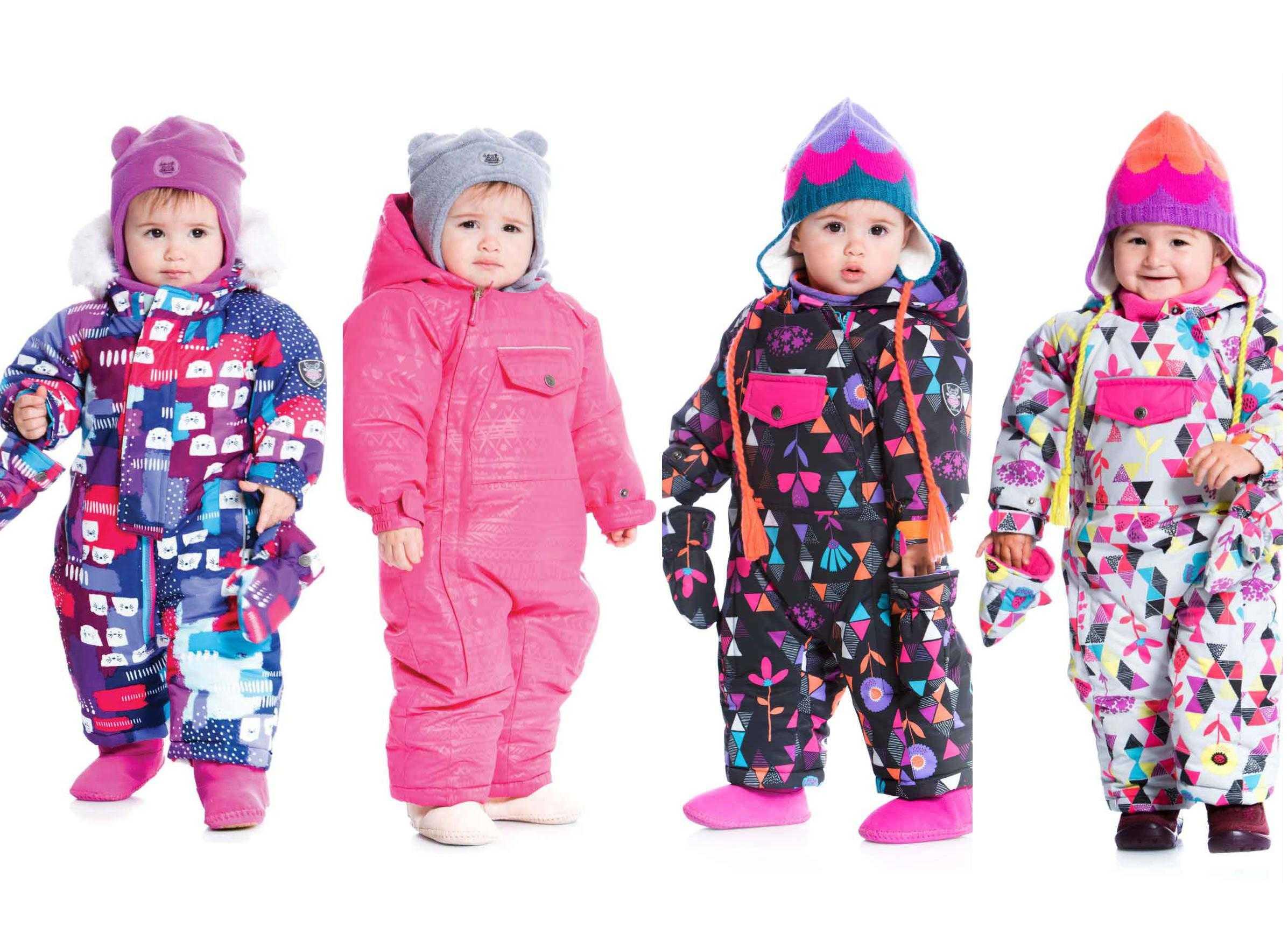 Как выбрать зимний комбинезон ребенку. какой подобрать детский комбинезон на зиму?