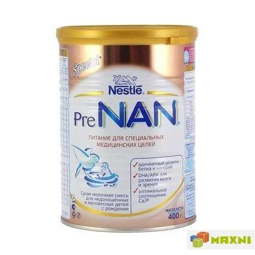 Нутрилон пре 1 и 0 - смесь для недоношенных и маловесных детей: состав продукта, преимущества и недостатки, показания к применению