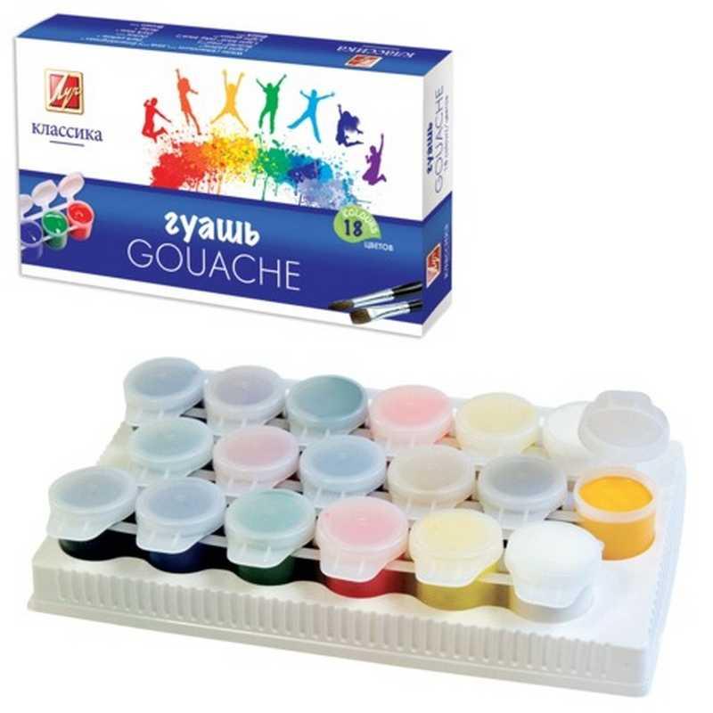 Гуашь «луч»: состав наборов «классика» 9, 12 и 18 цветов по 500 мл, какая лучше - акварель или гуашь для художественных рисунков, отзывы о краске