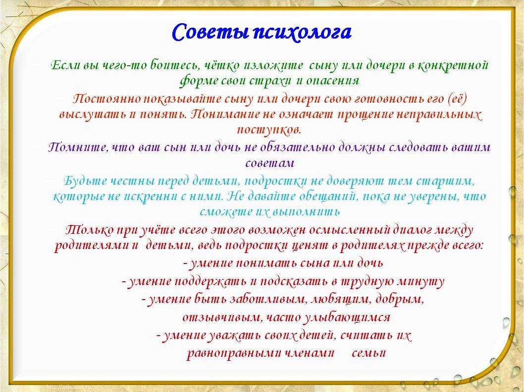 Как быть, если муж не хочет детей. пошаговое руководство: как можно убедить мужа завести ребёнка - автор екатерина данилова - журнал женское мнение