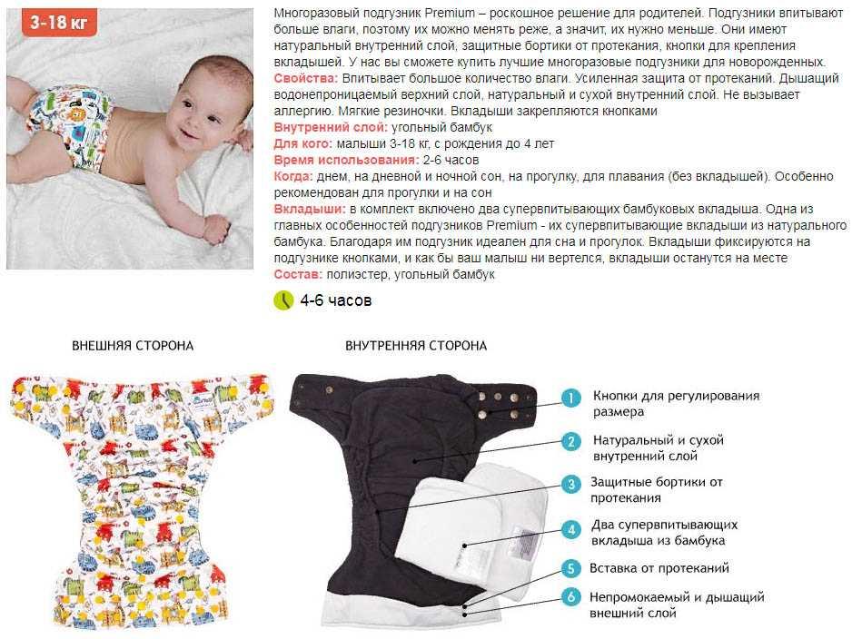 Подгузники «каждый день»: трусики и памперсы для новорожденных, размеры 3 и 5, отзывы