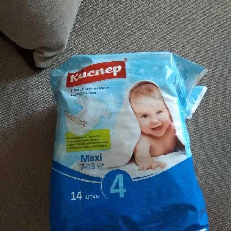 Подгузники «каспер»: размеры, отзывы | babynappy