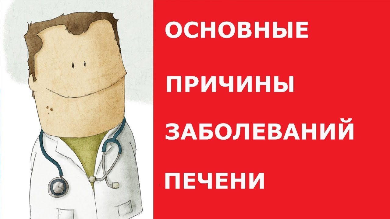 Психосоматика заболеваний мозга