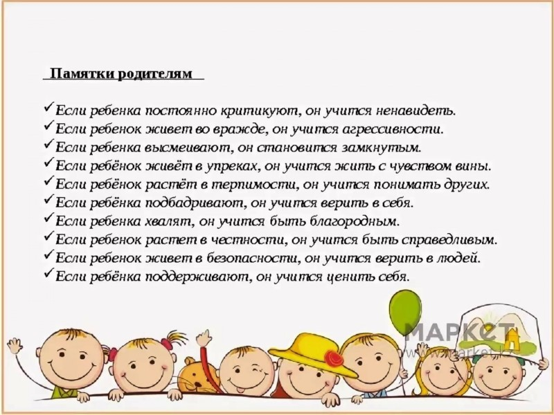 Родительское собрание «детские страхи». младшая группа