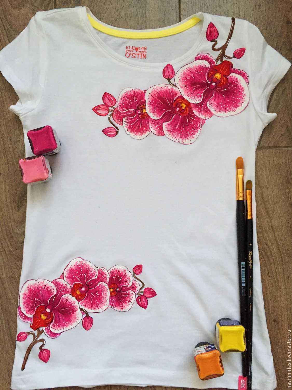 Покраска одежды своими руками: выбор краски зависит от типа ткани