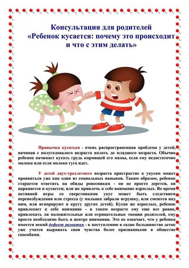 Гиперактивный ребенок симптомы и лечение 2 года комаровский