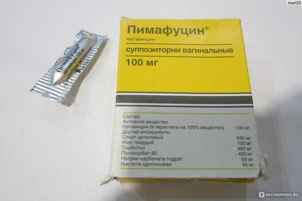 Можно ли использовать крем, таблетки и свечи пимафуцин при беременности в 1, 2, 3 триместре