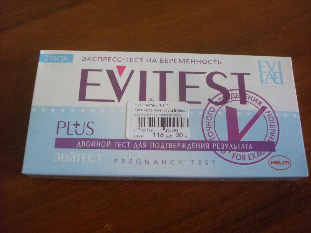 Дешевые тесты, верить или нет? - страна мам