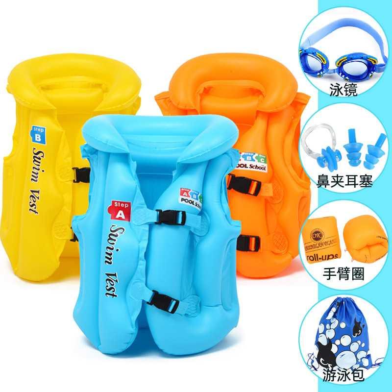 Как выбрать жилет для плавания детский - от 1 года