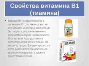 Витамины группы в для беременных: какие лучше пить при беременности, b12, b6, b1, уколы и особенности приема на ранних сроках до 12 недель