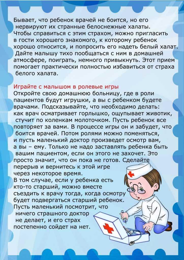 Ребёнок кусается, причины, что делать и как отучить - ezavi.ru